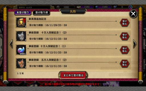 screenshot_2016-11-27-18-12-44