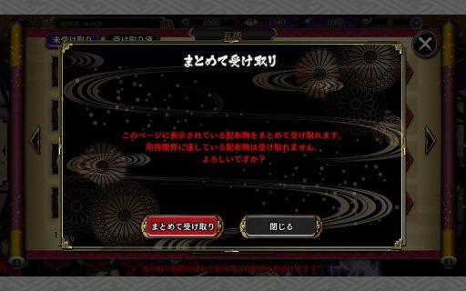 screenshot_2016-11-27-18-12-49