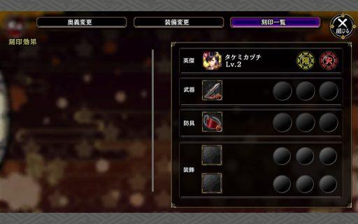 screenshot_2016-11-27-18-13-42