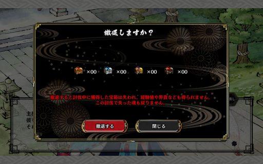 screenshot_2016-11-27-18-15-48