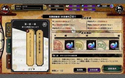 screenshot_2016-11-27-18-17-43