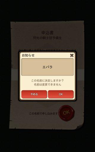screenshot_2016-12-04-01-15-20