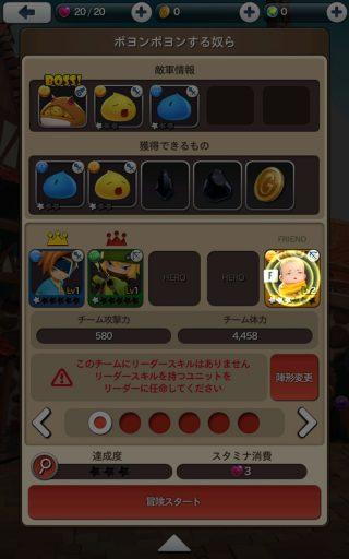 screenshot_2016-12-04-03-19-44