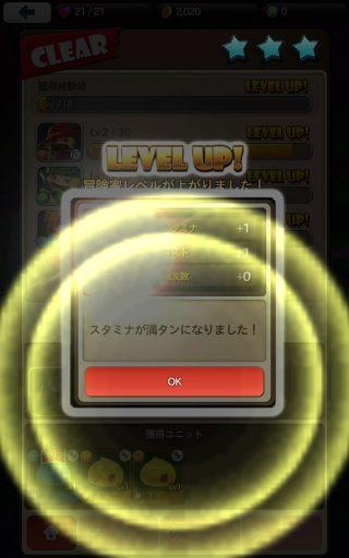 screenshot_2016-12-04-03-24-39