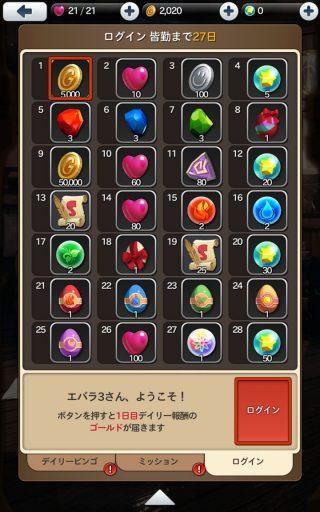 screenshot_2016-12-04-03-25-26