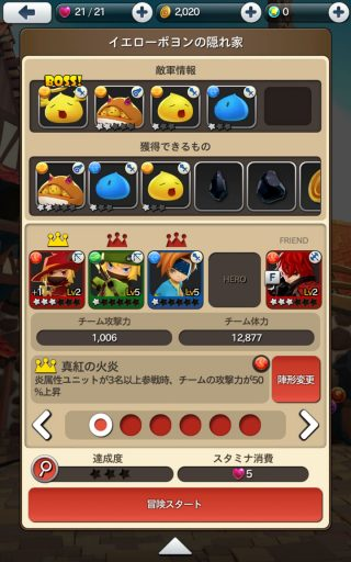 screenshot_2016-12-04-03-26-23