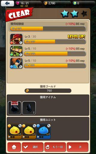 screenshot_2016-12-04-03-28-26