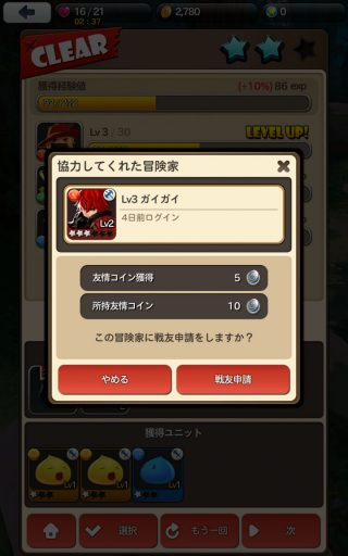 screenshot_2016-12-04-03-28-31