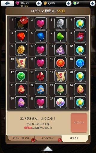 screenshot_2016-12-04-03-29-32
