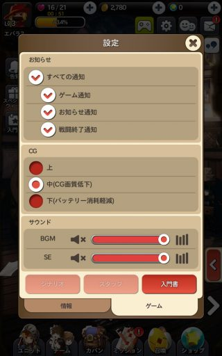 screenshot_2016-12-04-03-30-16