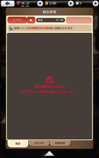 screenshot_2016-12-04-03-30-22