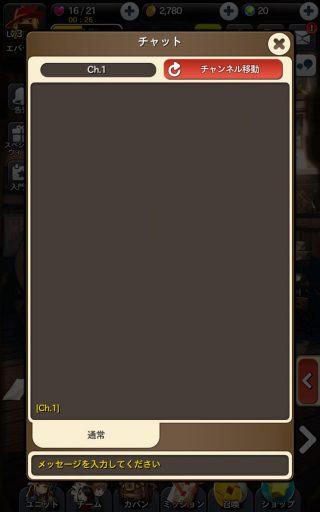 screenshot_2016-12-04-03-30-41