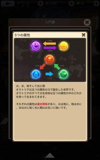 screenshot_2016-12-04-03-31-09