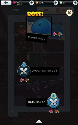 screenshot_2016-12-04-03-31-30