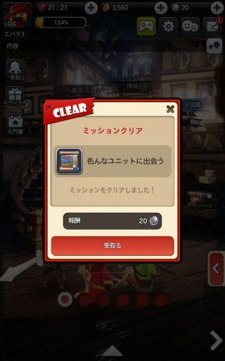 screenshot_2016-12-04-03-33-09