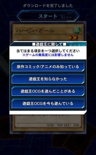 screenshot_2016-12-09-02-15-11