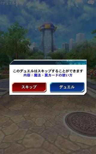 screenshot_2016-12-09-02-19-25