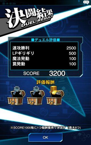 screenshot_2016-12-09-02-19-47
