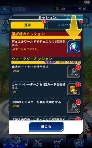 screenshot_2016-12-09-02-20-02