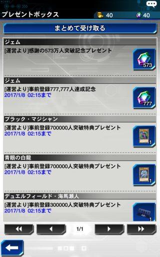 screenshot_2016-12-10-21-51-30