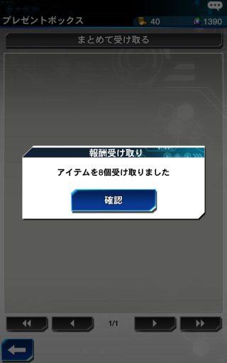 screenshot_2016-12-10-21-51-34