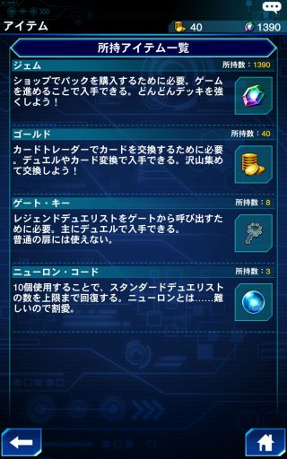 screenshot_2016-12-10-21-52-09
