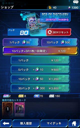 screenshot_2016-12-10-21-52-37