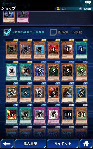 screenshot_2016-12-10-21-52-53