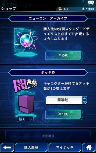 screenshot_2016-12-10-21-53-57