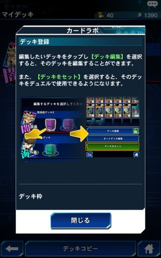 screenshot_2016-12-10-21-54-20