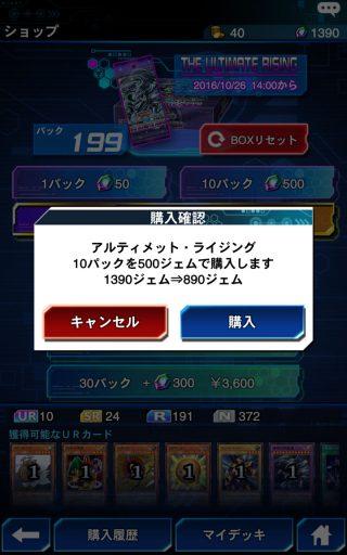 screenshot_2016-12-10-21-58-16