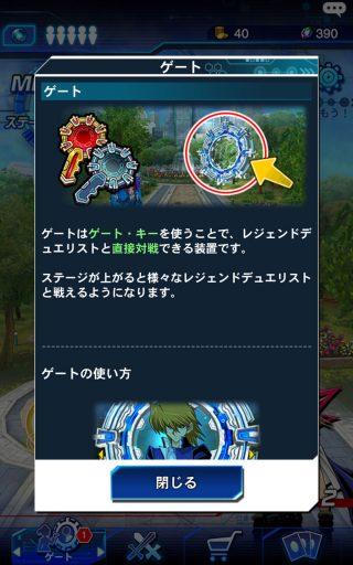 screenshot_2016-12-10-22-04-40