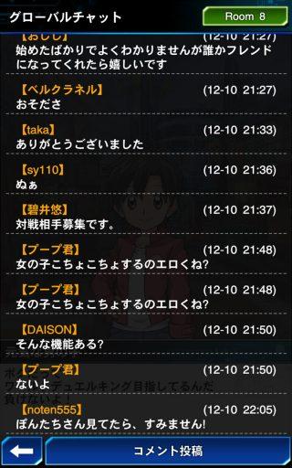 screenshot_2016-12-10-22-13-22
