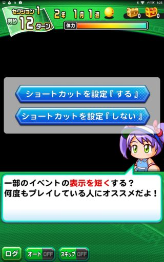 Screenshot_2016-12-25-01-25-42