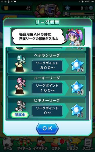 Screenshot_2016-12-25-01-41-45