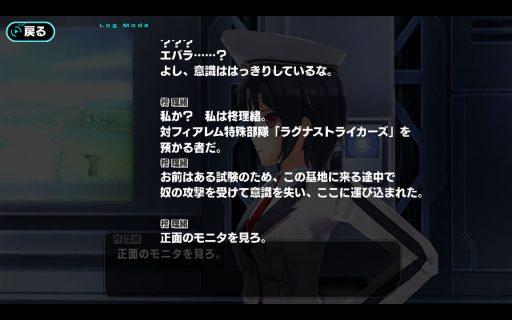 Screenshot_2016-12-29-14-54-52