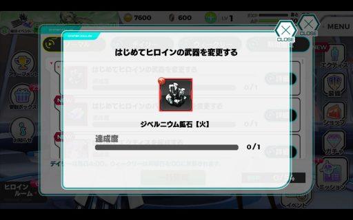 Screenshot_2016-12-29-16-42-20