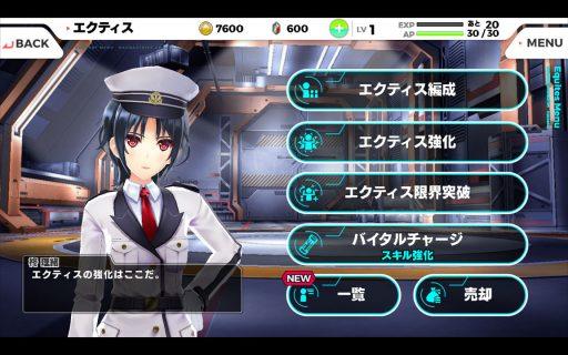 Screenshot_2016-12-29-16-46-46