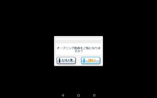 Screenshot_2017-01-03-15-52-06