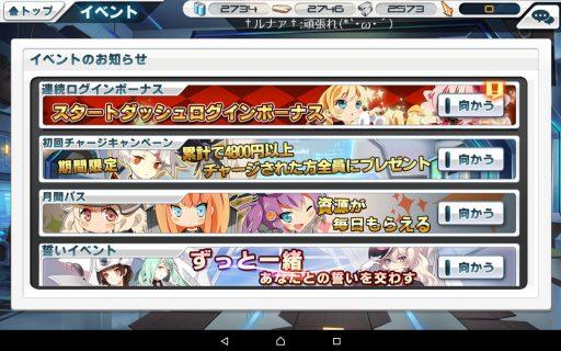 Screenshot_2017-01-03-16-09-04