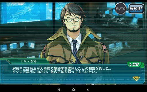 Screenshot_2017-01-07-22-49-19