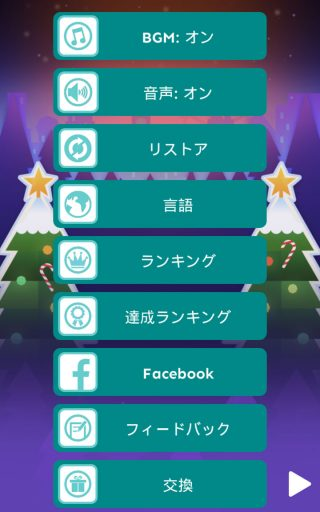 Screenshot_2017-01-22-19-14-34