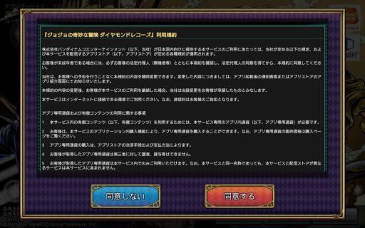 Screenshot_2017-03-02-00-35-18