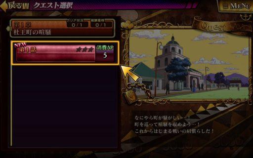 Screenshot_2017-03-02-00-41-24