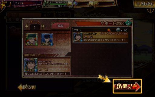 Screenshot_2017-03-02-00-41-38