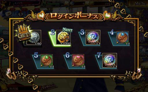 Screenshot_2017-03-02-00-44-32