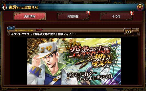 Screenshot_2017-03-02-00-44-45