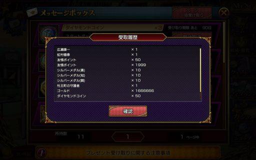 Screenshot_2017-03-02-00-45-09