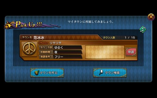 Screenshot_2017-03-02-00-46-06