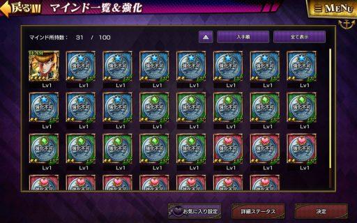 Screenshot_2017-03-02-00-49-22